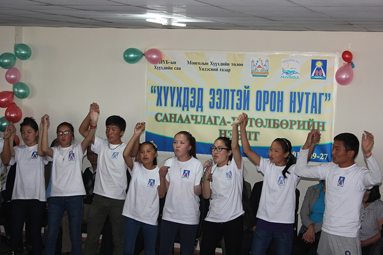 Children holding hands and greeting during the Child Friendly Community Initiative Opening, Sept 27, 2013, Khuvsgul province.